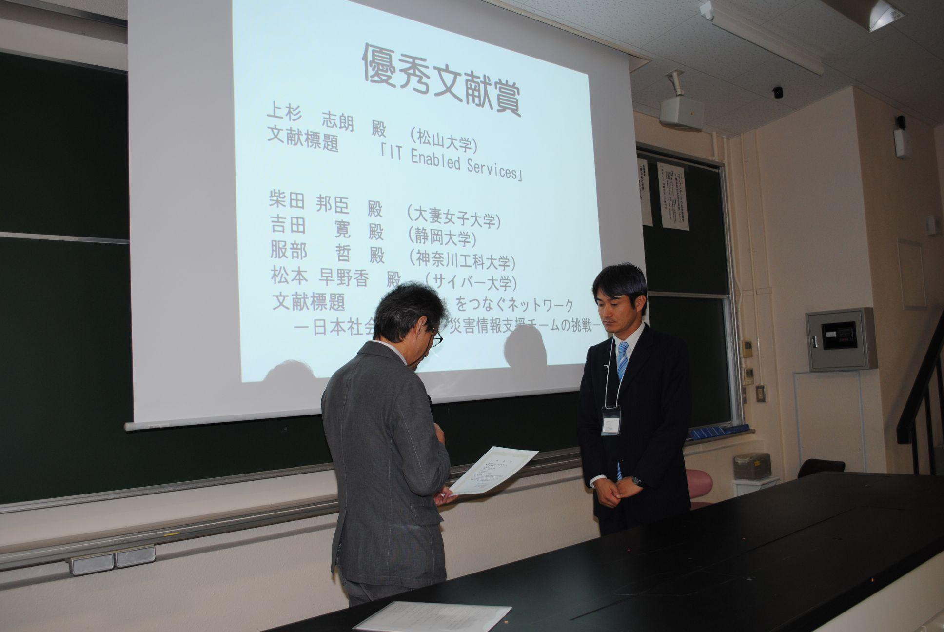 松山大学上杉志朗研究室
